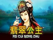 FeiCuiGongZhu