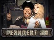 Resident3D